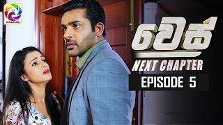 "WES NEXT CHAPTER Episode 05 || "" වෙස්  Next Chapter""