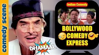 Asrani Comedy {HD} | Bollywood Comedy Express | Dhamaal Comedy Scenes | Indian Comedy