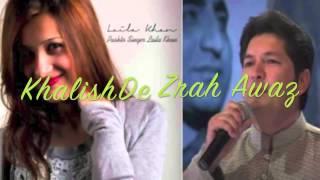 Laila Khan and Bakhtair Khattak Attan (Zargiya Kali De Pa Sar)
