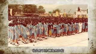 Publication Date: 2015-09-16 | Video Title: 圓玄學院妙法寺內明陳呂重德紀念中學50周年剪影