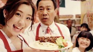 ムビコレのチャンネル登録はこちら▷▷http://goo.gl/ruQ5N7 丸美屋食品工...
