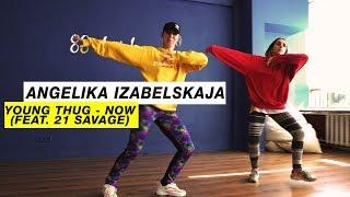 Young Thug - Now (feat. 21 Savage) | Choreography by Angelika Izabelskaya | D.Side Dance Studio