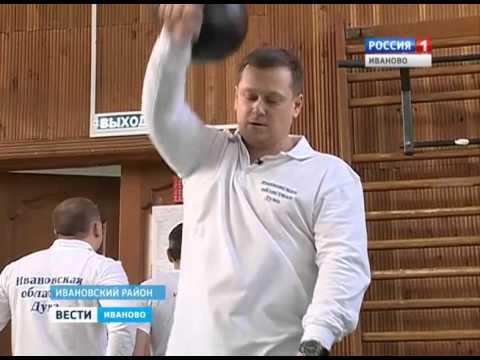 Депутаты Ивановской областной Думы сдают ГТО Сюжет от 15.12.2015