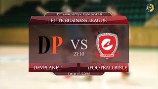 LIVE | DevPlanet - 1Footballbible (Elite Business League. 4 тур)