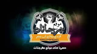 يارا محمد موال خليجي2020