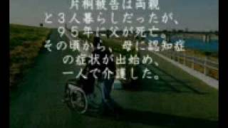 Video from My Phone (movie.3gp) - Sat Apr  4 20:33:38 2009