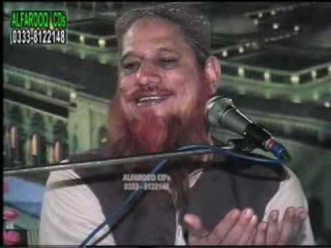 Visal E Mahboob Hafiz Mushtaq Ahmad Sultani Gulshan Adeel Colony Gujranwala