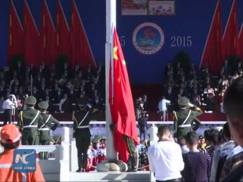 China celebrates 50th Anniversary of Tibet autonomy