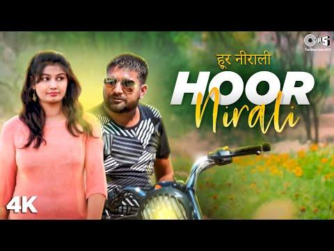 Hoor Nirali   Most Popular Haryanvi Song 2019   New Haryanvi Songs Haryanavi 2019   Sandeep Chandel