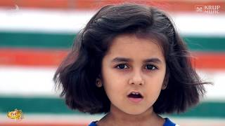 Cutest Jan Gan Man Ever I Jana Gana Mana Song I Dr. Krupesh Thacker  @Vacha Thacker  @Krup Music