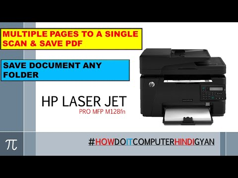 Scan & Save PDF File Any Drive HP Laser Jet MFP M125/126/127/128/fn