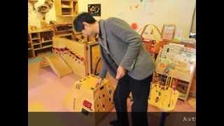 柿田が百町森店内をご案内! その8では、「プレイオン」の続き、中のお...