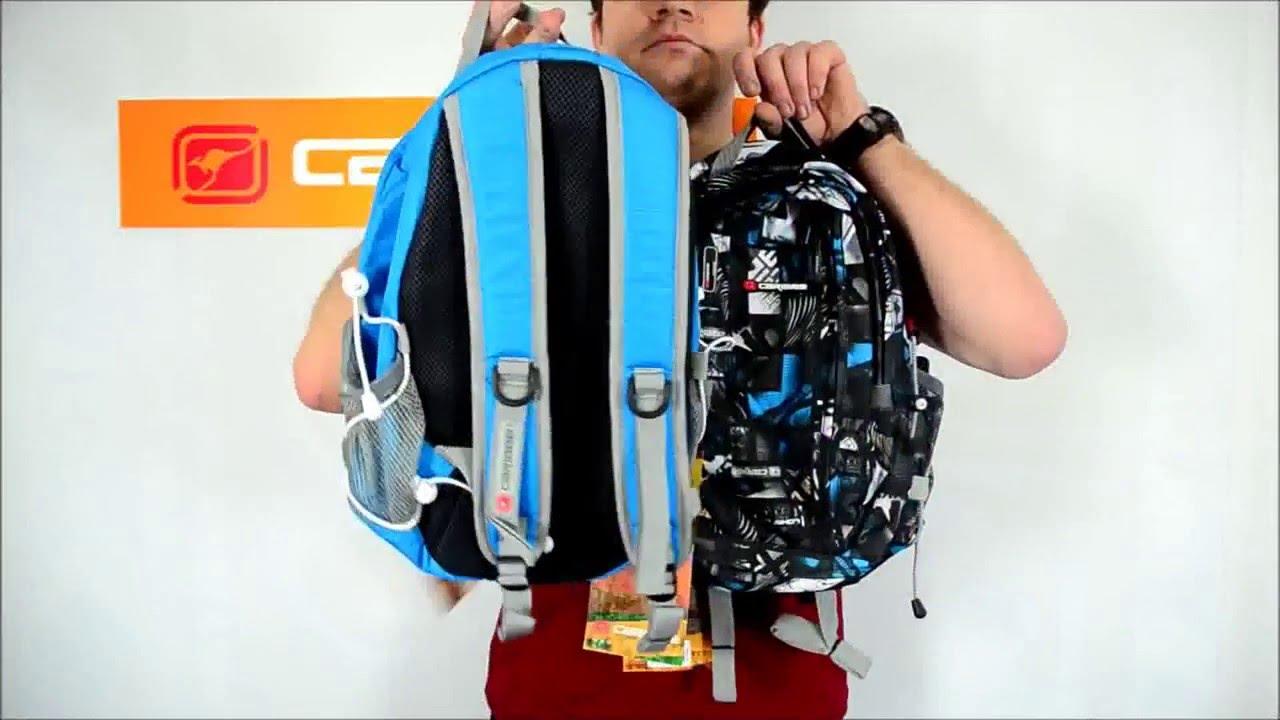 Рюкзак caribee hot shot 8 atomic blue рюкзак grizzly ru 602 1