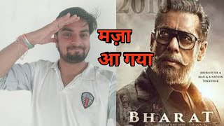 Bharat - official trailer | bharat trailer Reaction | bharat movie trailer Review |  Salman khan