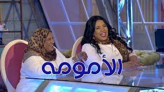 Talata Fe Wa7ed - Episode 12 | تلاته في واحد | الامومه