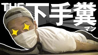 下手糞Youtuberの携帯アプリ実況【黒騎士と白の魔王】 thumbnail