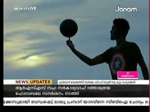 FIFA WORLDCUP    Welcome Song NEWS ABOUT  SHE MEDIA IN JANAM TV