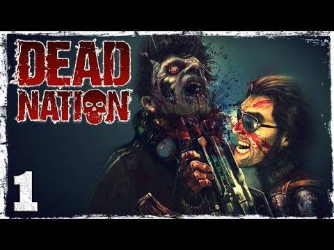 Смотреть прохождение игры [PS4] Dead Nation Apocalypse Edition #1: Выжить любой ценой.