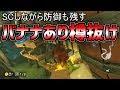 【元ランカー】2日トップランカーの対戦日記#358【マリオカート8DX】