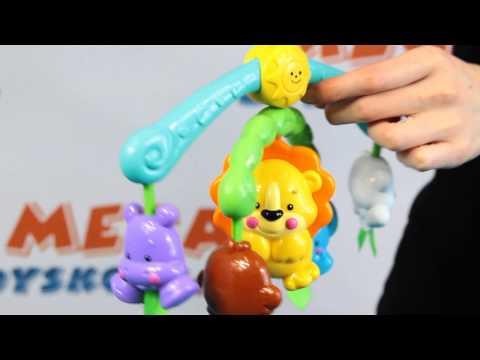 Mini Mbile Bichinhos - Fisher Price R9681 | Noy Brinquedos