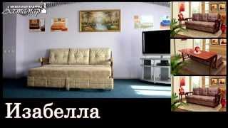 видео Детская стол-кровать — купить стол-кровать трансформер в Барнауле