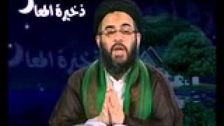 الاستاذ عادل العلوي ذخیرة المعاد رمضان اليوم 07