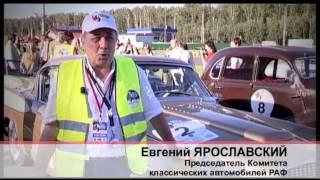 видео Старт ралли Bosch Moskau Klassik