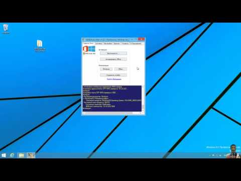 Рабочий Активатор Windows 8 - Windows 8.1 All