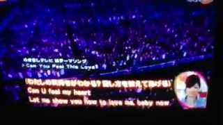Can You Feel This Loveの視聴動画