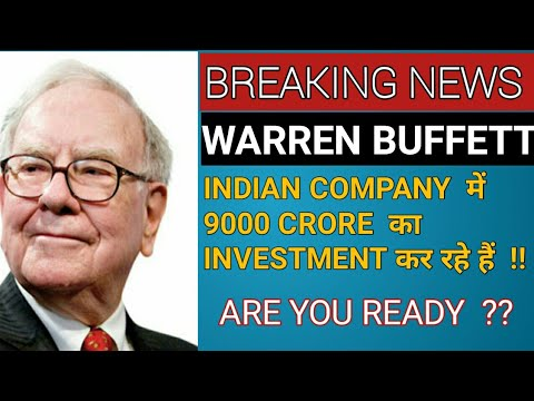 WARREN BUFFETT IS INVESTING 9K CRORE IN INDIAN COMPANY || MONEYLOGY|| ICICIPRULIFE