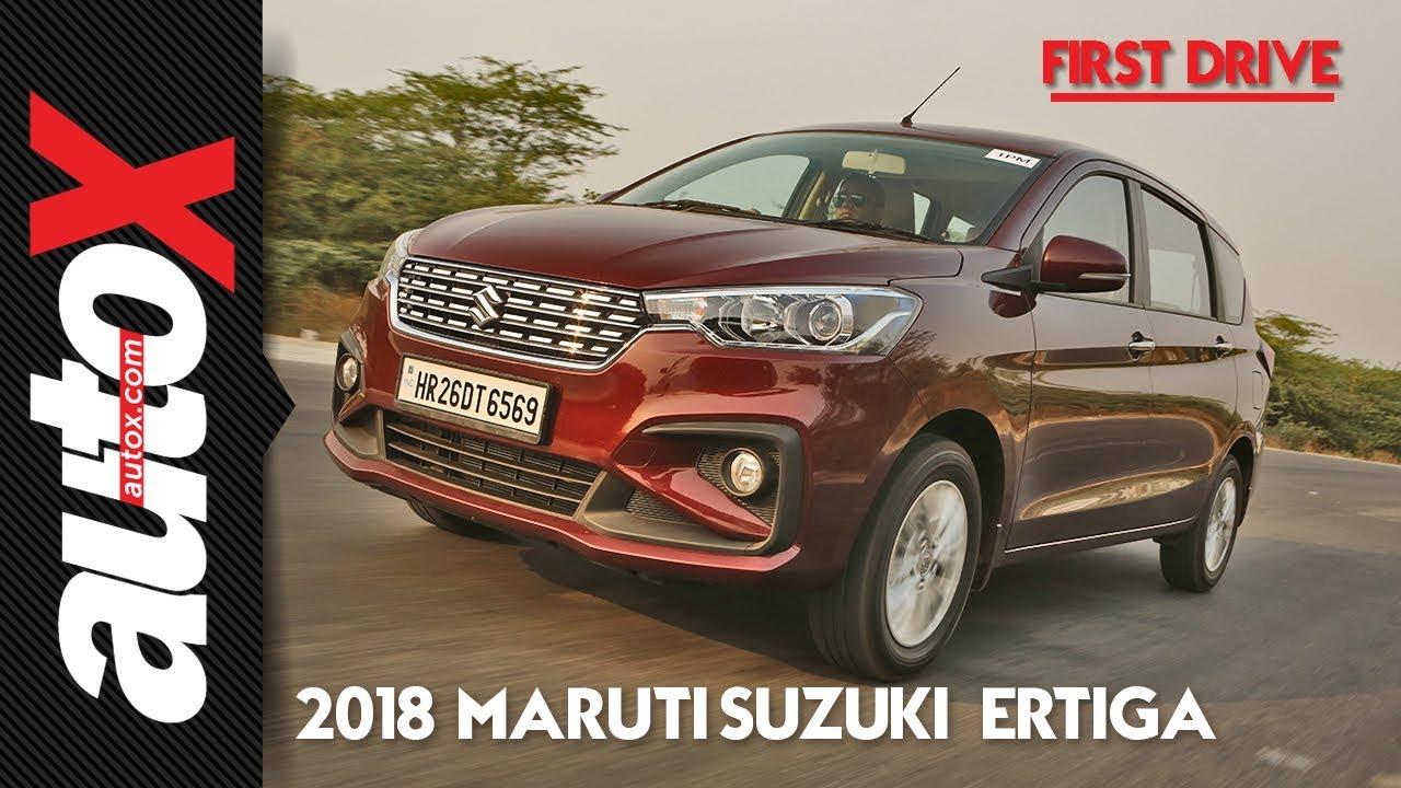 2018 Maruti Suzuki Ertiga review, test drive - WCRCLEADERS