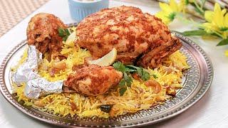Chicken Mandi Recipe By SooperChef
