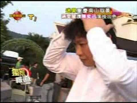 Eason @ Cable TV interview 2007.09.19