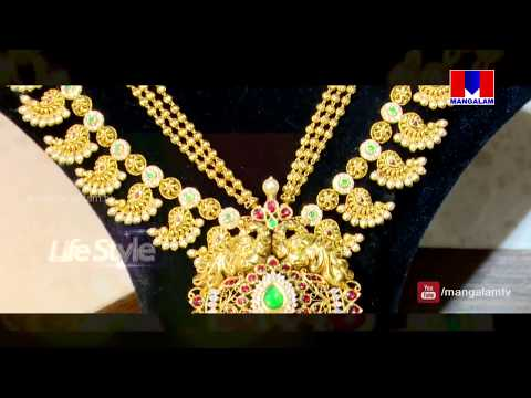 Pretty Girl | New Fashion Trends | Episode -23 │Mangalam TV