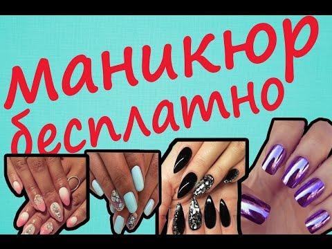 Курсы маникюра и наращивания ногтей в Москве, обучение
