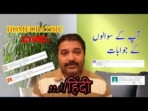 DR Homeopathic Aqeel Ahmad #Comments Answer