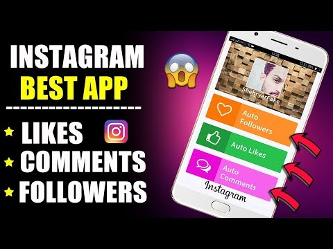 Best App For INSTAGRAM Followers , Likes , Comments - How To Increase INSTAGRAM Followers 2020