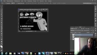 Как сделать из фото рисунок карандашом в фотошопе