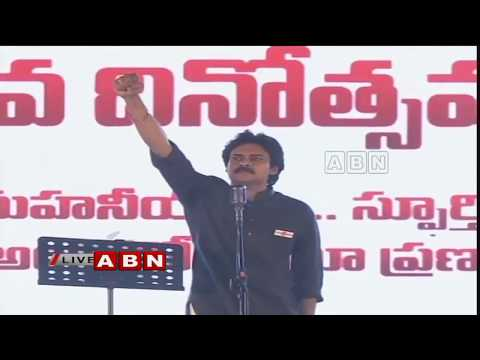 Pawan Kalyan Speech At Janasena Formation Day Maha Sabha | Guntur | Part 1 | ABN Telugu