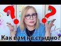 Голос ДЕТИ 2019 - ПОЗОРИЩЕ!