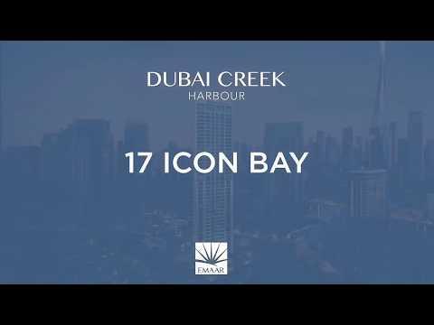 17 Icon Bay Dubai Creek Harbour - Waterfront Living in Dubai