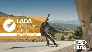 LADA Longboard Camp Altai 2016