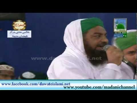 Best Naat 2012 - Shah Dulha Bana Aaj ki Raat Hai - Amin Attari