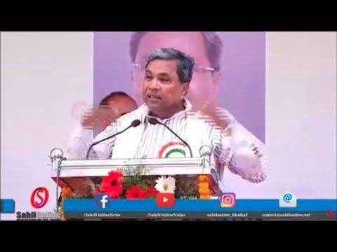 Karnataka CM Siddaramaiah visits Bhatkal - Full program