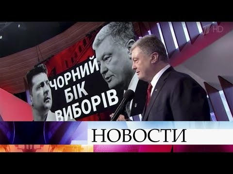 В преддверии встречи на стадионе Порошенко и Зеленский разминаются в эфире.