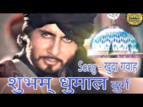 Khuda Gawah Shubham Dhumal Durg Rajnandgaon Ursh 2018