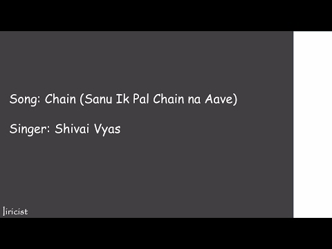 Chainn ♥️ (Sanu ik pal chain) ♥️ | Shivai Vyas || Like and Subscribe for more Videos