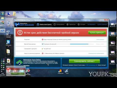 Как удалить Trovi.com — с компьютера