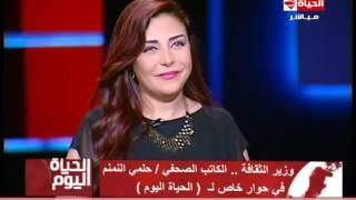حلمي النمنم: الإصلاح الاقتصادي ضروري للعبور إلى بر الأمان.. «فيديو»