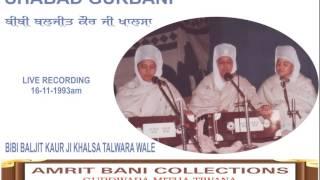 Babul Mera Wadd Samrathha By Bibi Baljit Kaur Ji Khalsa Talwara Wale